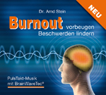 CD Burnout